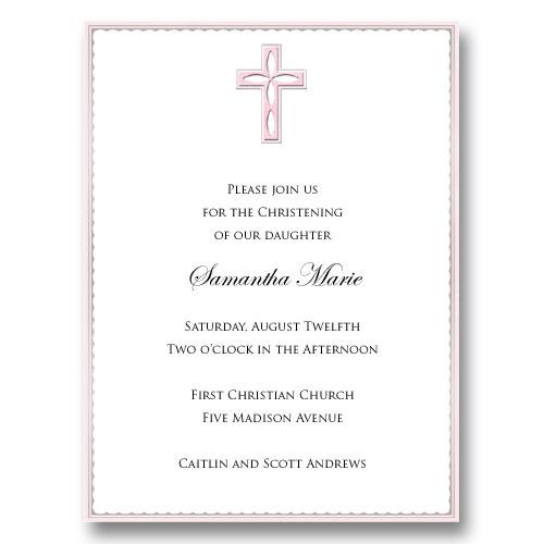 Pink Cross Embossed Baptism Communion Invitations